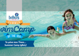 Summer Camp by the sea 2018