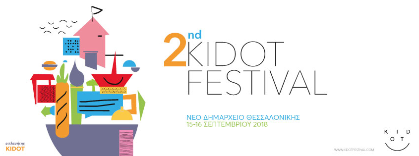 2nd kidot festival