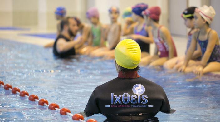Τμήματα ακαδημιών κολύμβησης - Κολυμβητήριο για παιδιά 3 ετών